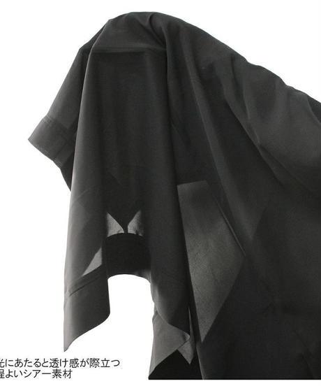 Deorart  DRT2570 [透け感 シアー素材] 着物袖 ロングカーディガン/夏素材/UV/日焼け対策