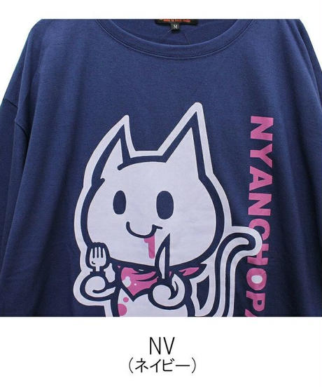 Deorart  DRT2596 オーバーサイズ 長袖 プリントTシャツ [ にゃんこぱす ]