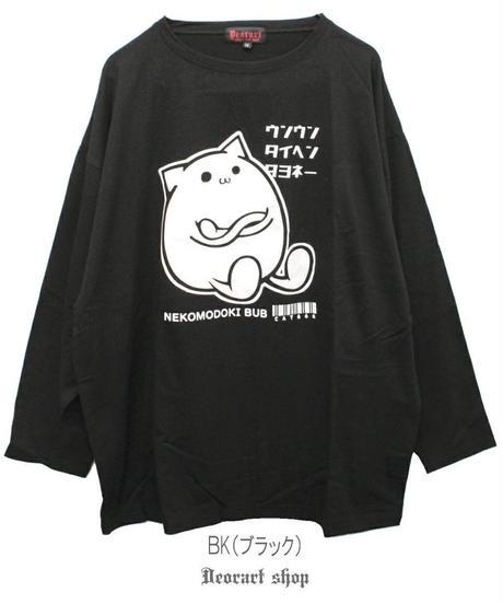 Deorart  DRT2588 オーバーサイズ 長袖 プリントTシャツ [ ネコモドキBUB ]