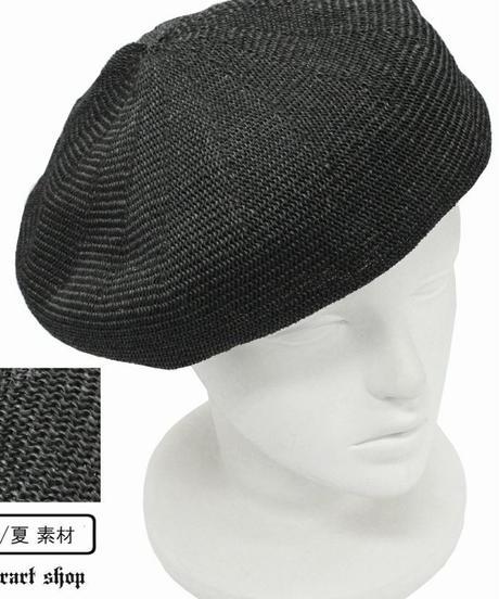 Deorart  BY2103 [春夏素材] ペーパー ベレー帽