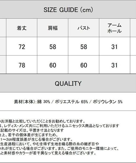 Deorart  DRT2579 ヴィンテージ仕上げ オーバーサイズTシャツ (にゃんこぱす)