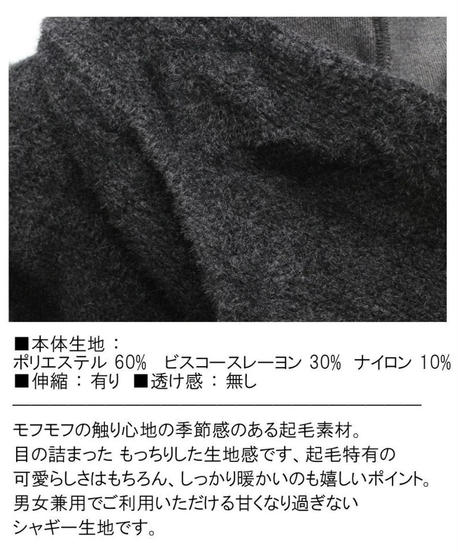 Deorart  DRT2584 mofumofu ネコ耳フード スヌード・マフラー