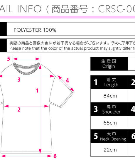 LISTEN FLAVOR CRSC-0004  シロ総柄ビッグTシャツ