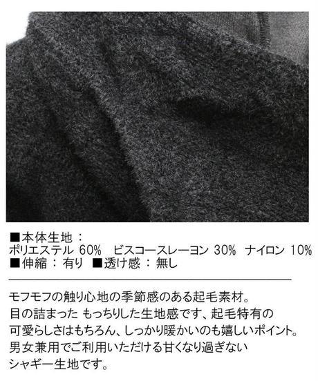 Deorart  DRT2586 mofumofu シャギー クマ耳プルパーカー