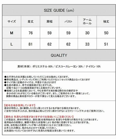 Deorart  DRT2585 mofumofu シャギー Vカーディガン