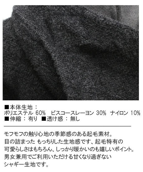 Deorart  DRT2587 mofumofu シャギー ネコ耳ジップパーカー