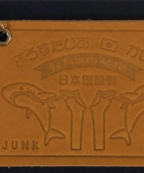 KASEI/カセイ 革パッチキーホルダー