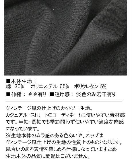Deorart  DRT2580 ヴィンテージ仕上げ オーバーサイズTシャツ (アブラナメ)