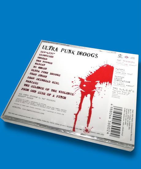 『ULTRA PUNK DROOGS』CD