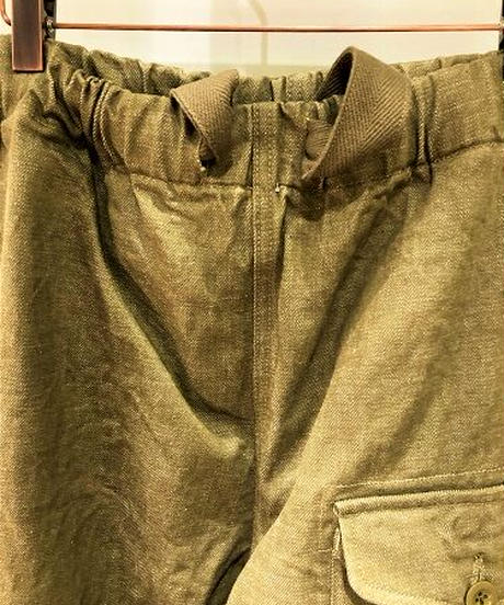 Soundman / Vanc / Green Denim Trousers