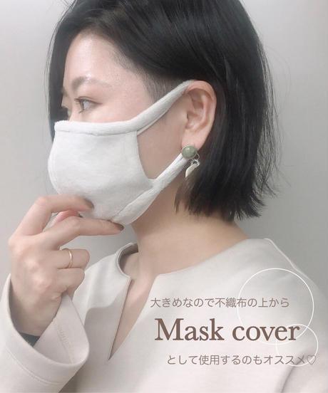 数量わずか LUXURY FUR MASK 〜まるで着る毛布♪〜<送料無料・日本製>