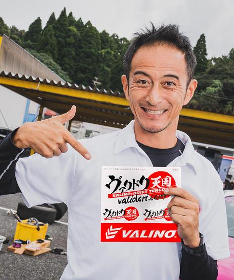 【即納】VALINO×ドリ天 コラボレーションタイヤ  265/35R18 97W  XL