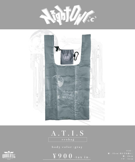 [Night Owl] A.T.I.S ecobag
