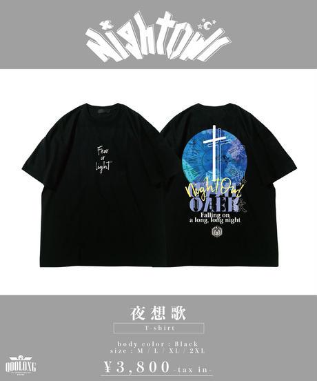 [NightOwl] 夜想歌 T-shirt  [5月上旬頃お届け予定]