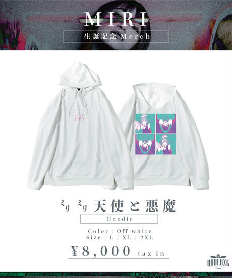 [ MIRI ] ㍉㍉天使と悪魔hoodie -Off white- [3/22までにお届け]
