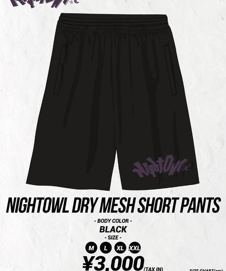 [ NightOwl ][受注販売]<7月上旬発送>ドライメッシュハーフパンツ