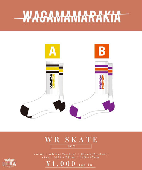[ 我儘ラキア ]WR SKATE SOX -White-