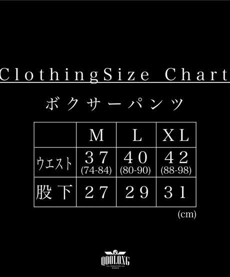 [ 我儘ラキア ] Marble Boxer shorts [ Yellowgreen ]