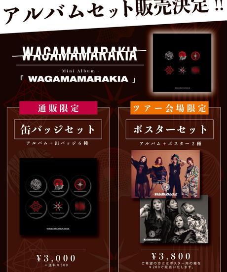 [ 我儘ラキア ]Mini Album「WAGAMAMARAKIA」缶バッジセット