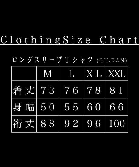 [ 我儘ラキア  ]FUTURES Longsleeve T-shirt  [Black]