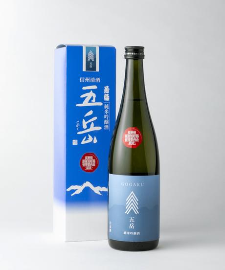 五岳純米吟醸 720ml