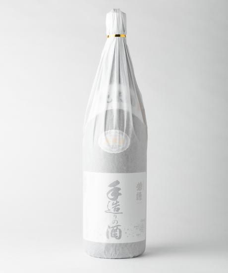 手造りの酒(特撰) 1800ml