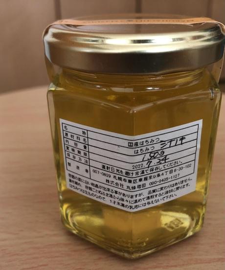 大通公園の蜂蜜(アカシア、̪̪シナノキ)セット