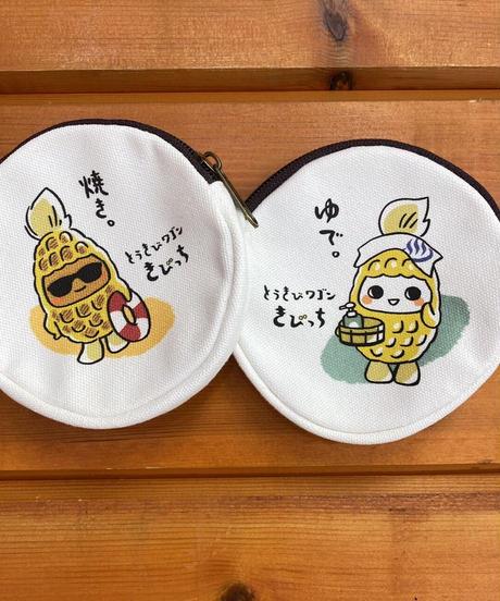 ミニポーチ(大銭入れ)