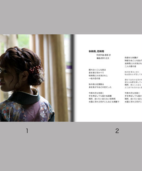 9月マンスリー写真集音源