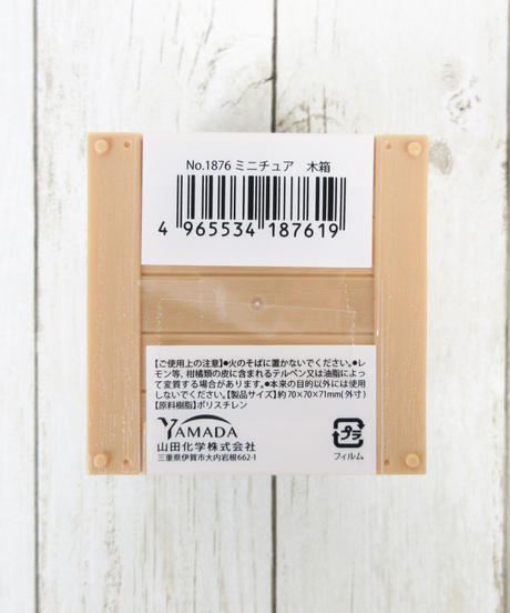 【インスタ掲載】334764 ミニチュア 木箱 2種