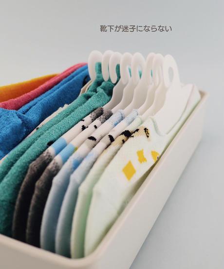 【インスタ掲載】32476 ソックスハンガー