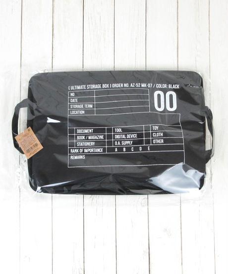 86629★ファブリックインナーBOX 3種(税込550円)