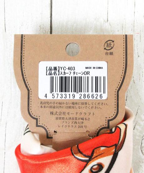 【インスタ掲載】57562 スカーフ 4種
