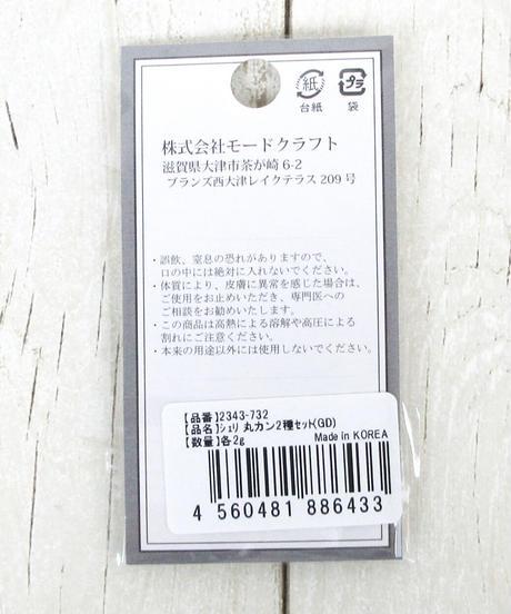 7877 丸カン2種セット(GD)