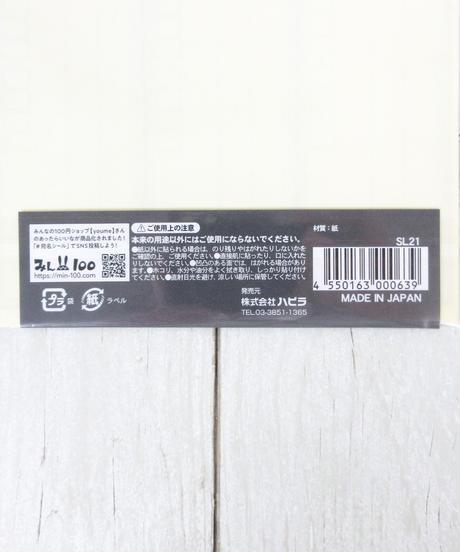 22176 宛名シール 18枚/SL21