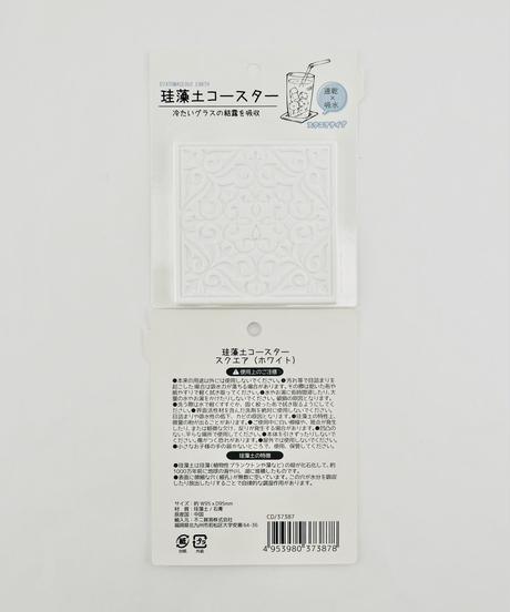 5ec320cb5157622c3ae1f4b6