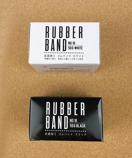 【人気】ゴムバンド 16号箱50g(ホワイト/ブラック)