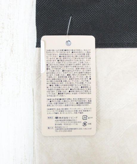 320706【アウトレット・耐水素材アイテム全品¥110】耐水素材フリーボックスL 2種