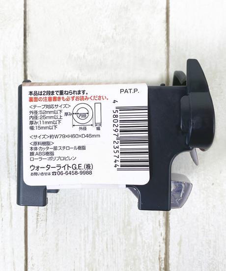 【インスタ掲載】75576 マスキングテープカッター アニマル 2種