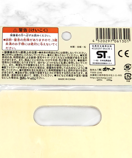 12483【SNS話題】木製おままごとセット・まな板と包丁