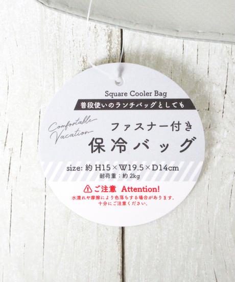 324731【トラベルシリーズ】保冷バッグ