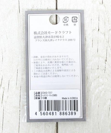 7873 ヒートン(GD)