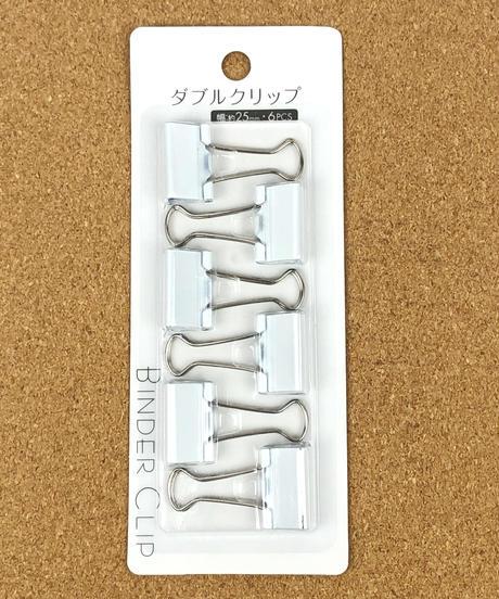 【再販】14749 PB.ダブルクリップ(25mm幅・6個入)