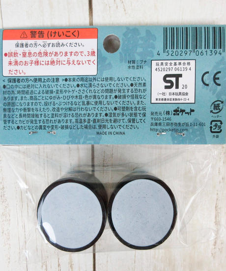 339382【再販・SNS話題】木製おままごとセット 巻き寿司 2個セット