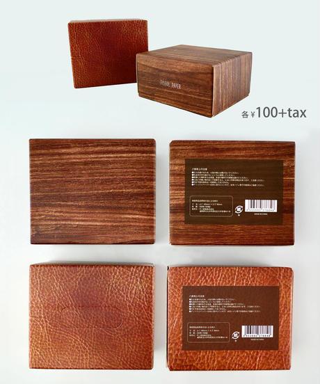 【インスタ掲載】332101 ミニティッシュBOX 100組(200枚) 4種