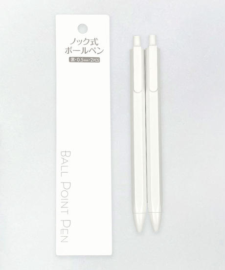 41939 PB ノック式ポールペン 黒 0.5mm 2P(白軸)