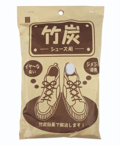 12875  竹炭 シューズ用(2P)