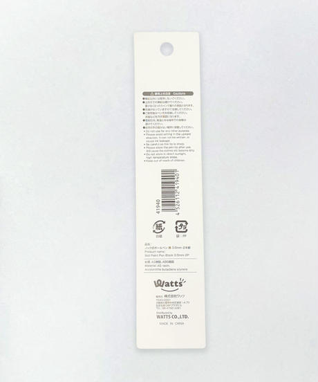 41940 PB ノック式ボールペン黒 0.5mm 2P(白xシルバー)