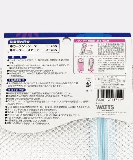 18711【ワッツセレクト・人気商品】PB.洗濯ネット ・ジャンボ角型( 粗目60×60cm)