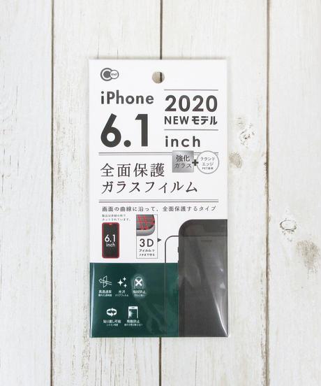 339255  iPhone12対応 全面保護ガラスフィルム 3種